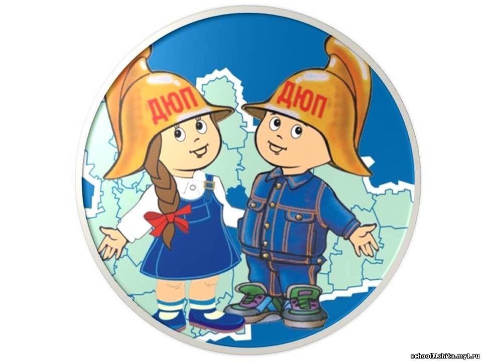 Конкурс юних пожежників