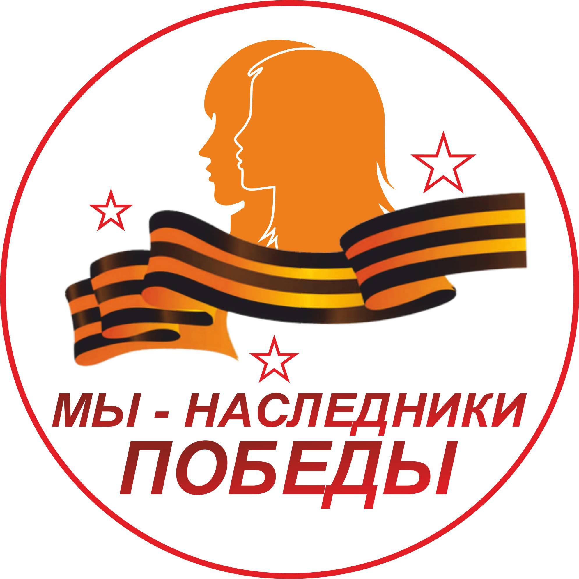 МКУ Департамент образования Местной администрации г.о.Нальчик